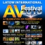 Latow International Audio Visual Festival